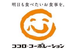 株式会社ココロ・コーポレーション