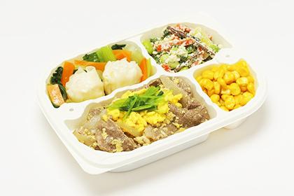 バランス栄養食【お試しコース】